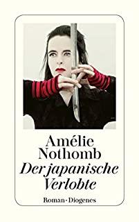 Japan Niederlande