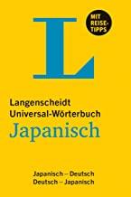 Japanisch WöRterbuch