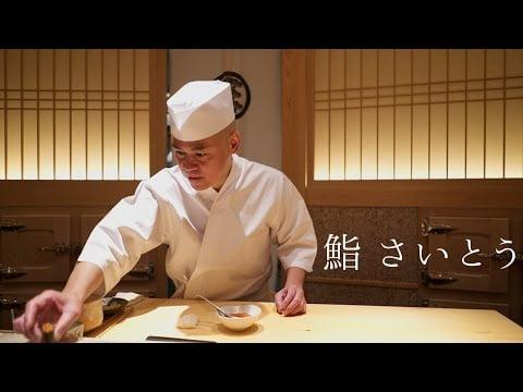 Japanisches Restaurant In Essen