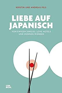 Frau Auf Japanisch
