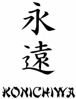 Japanische Schriftzeichen Tattoo