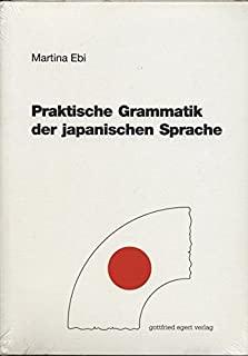 Japanische Sprache