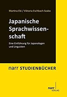 Japanologe