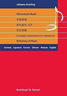 Japanische Musiker