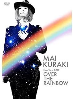 Rainbow Maki
