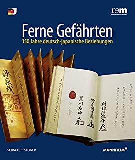 Deutsch Japanische Beziehungen