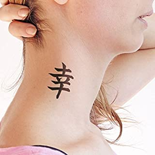 Japanisches Tattoo