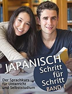 1 Woche Japan