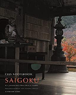 Saigoku