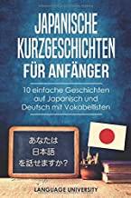 Japan Deutsch