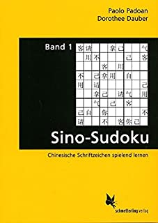 Sudoku Lernen