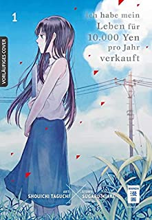 1 Yen