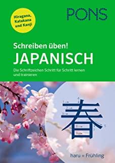 Schriftzeichen Japanisch