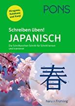 Japanisch Lernen Wie Lange
