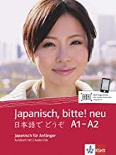 Japanisches Rechnen