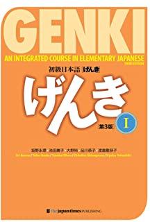 Genki Japanisch
