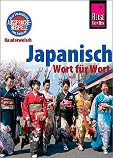 Japanisch WöRter