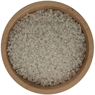 Parboiled Reis Oder Basmati