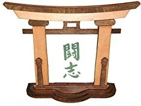 Japanischer Gott Der Finsternis