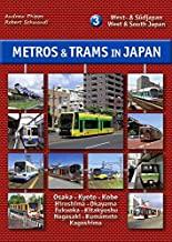 Japan Bahn
