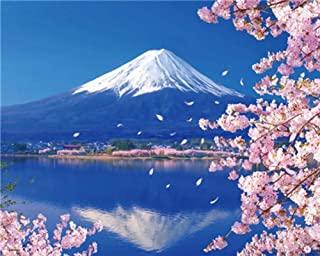 Japan Berg Fuji
