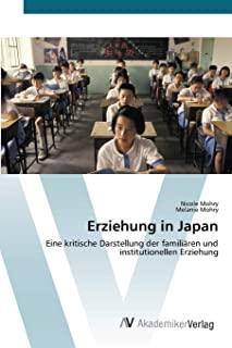 Erziehung In Japan