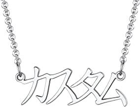 Japanische Name
