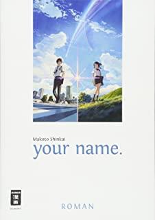 Japanisch Namen