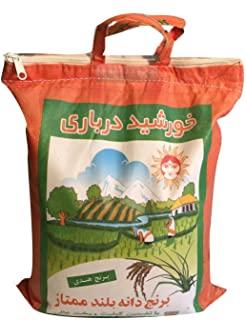 Basmati Reis Waschen
