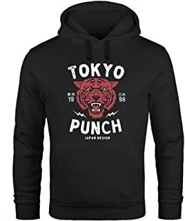 Tokio Auf Japanisch