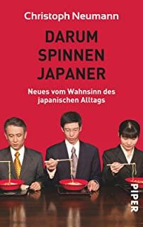 Esskultur Japan