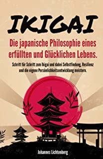Kintsugi Philosophie
