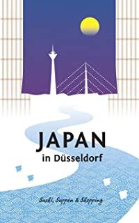 DüSseldorf Restaurant Japanisch