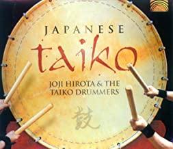 Musik Japanisch