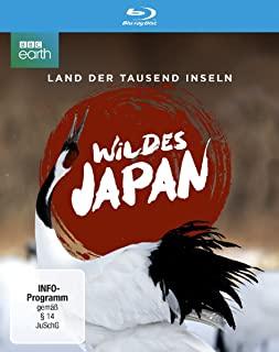 Japanische Inseln