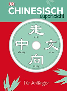 Chinese WüRselen