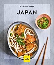 Japanische Aubergine Rezept