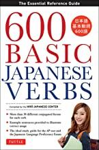 Japanisch Verben