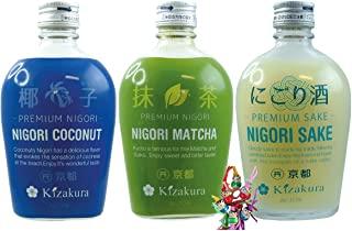 Sake Nigri