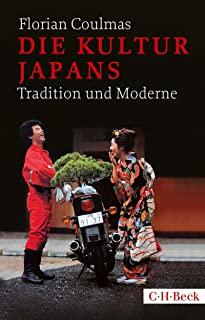 Moderne Japanische Kleidung