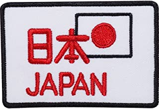 Japanische GlüCkszahlen