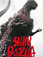 Shin Godzilla Ende