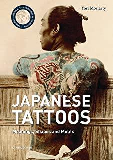 Yakuza Tatoo